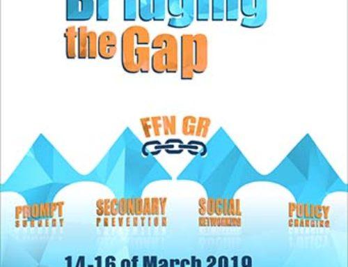 """1st  FFN GR Congress """"Bridging the gap"""""""